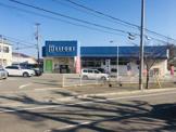 ライフォート東須磨店
