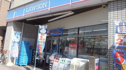 ローソン 西巣鴨駅前店の画像1