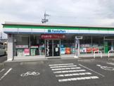 ファミリーマート 守山金森町店