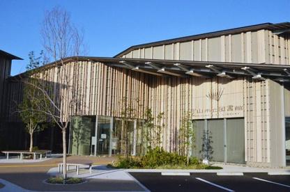 守山市立図書館の画像1
