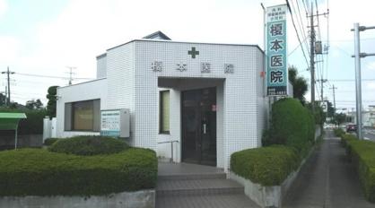 榎本医院の画像1