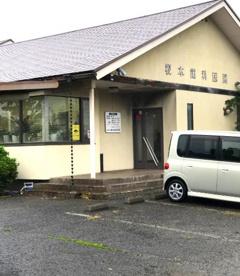 榎本歯科医院の画像1