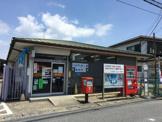 木浜郵便局