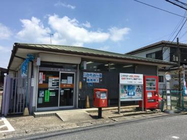 木浜郵便局の画像1