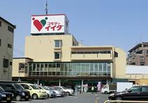 コモディイイダ鳩ケ谷店