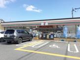 セブンイレブン 守山水保町店