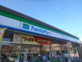 ファミリーマート ガーデンシティ北戸田店