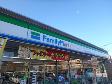 ファミリーマート ガーデンシティ北戸田店の画像1