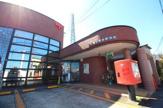 大津富士見台郵便局