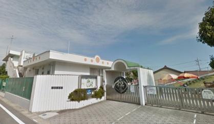 新川保育園の画像1