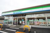 ファミリーマート 守山小島町店