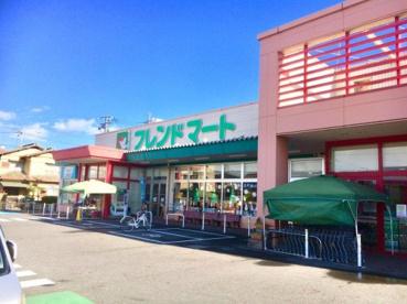 フレンドマート 河西店の画像1