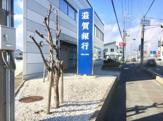 滋賀銀行播磨田代理店