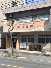 磯川医院の画像1