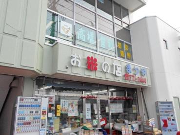 高橋歯科医院の画像1