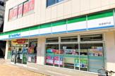 ファミリーマート神戸下沢通3丁目店