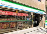 ファミリーマート貿易センター駅前店