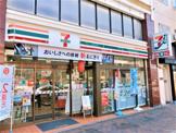 セブン-イレブン神戸下沢通1丁目店