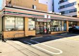 セブン-イレブン神戸下沢通3丁目店