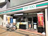 ローソンストア100 神戸多聞通店