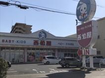 西松屋 鶴見横堤店