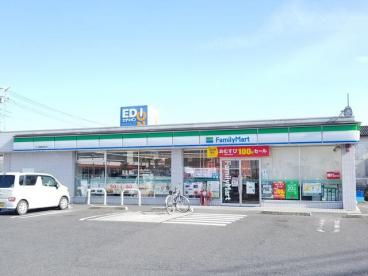 ファミリーマート 守山播磨田町店の画像1