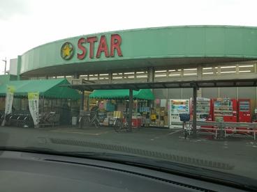 STAR(スター) 水保店の画像1