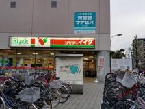 コモディイイダ 川口リプレ店