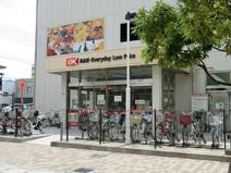 OK(オーケー) 川口店