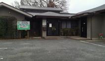 上尾の森診療所