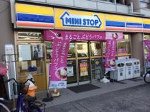 ミニストップ 綱島店