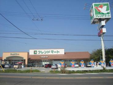 フレンドマート 安土店の画像1