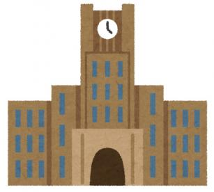 東洋大学の画像1