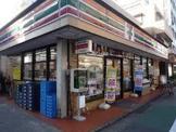 セブンイレブン 板橋大山店