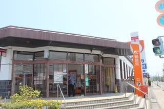 安土郵便局の画像1