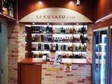 KAKUYASU class 六本木3丁目店