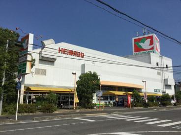 平和堂 篠原店の画像1