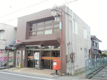 近江八幡桐原郵便局の画像1