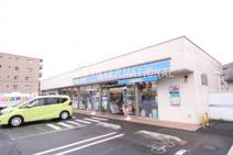 ローソン 小平鈴木町一丁目店