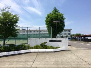 八幡東中学校の画像1