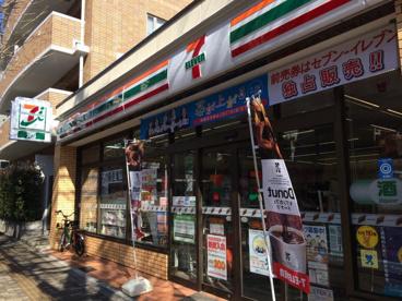 セブンイレブン 文京本駒込1丁目店の画像1