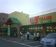 Yバリュー吉野町店