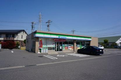 ファミリーマート 高浜湯山町二丁目店の画像1