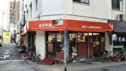 北村牛肉店の画像1