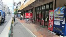 マルマンストア中野店
