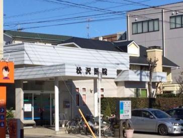 松沢医院の画像1