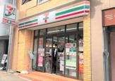 セブンイレブン 神戸生田新道店