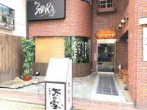 蔓牛焼肉 太田家 神戸元町店