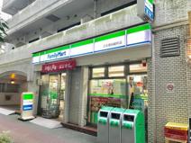 ファミリーマート 日本橋箱崎町店