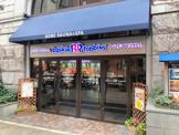 サーティワンアイスクリーム 神戸サウナビル店